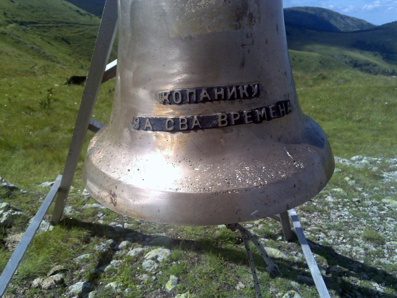 Srbija_Kopaonik_Planina_Planinarenje_Putovanje_Zimovanje_2021